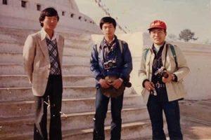Mingma-Dorji-Sherpa-1984