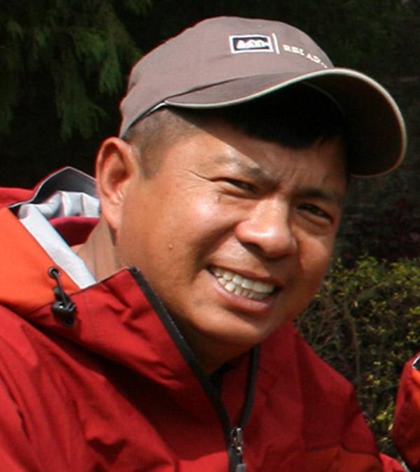 Kale Gurung