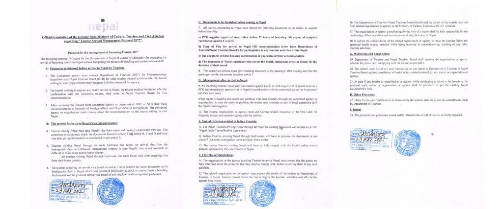 COVID Nepal Travel Protocol